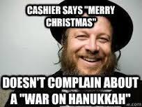 christmas17